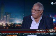 خبير  في الطاقة: تعاقد مصر مع «أرامكو» حول استيراد البترول لم يكن مجانًا