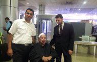 الطبلاوى يعود للقاهرة بعد رحلة علاج بالسعودية