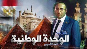 المستشار محمد البغدادي
