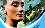 حملة نظافة واسعة النطاق بالمناطق الأثرية بملوى بالمنيا