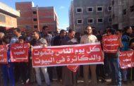 بالصور : وقفه احتجاجية أمام مستشفي بلطيم ..كفر الشيخ