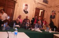 حزب الوفد يجتمع بلجان المحافظات والهيئة البرلمانية