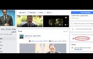 نشطاء علي الفيس بوك : جمال مبارك رئيسا لمصر