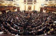 النواب: يوافق على مد الطوارئ ببعض مناطق سيناء