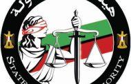 هيئة قضايا الدولة : وظائف خالية لخريجي حقوق وشريعة وقانون وشرطة والتقديم  ينتهي 5/1/2017