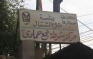ضبط مسجل خطر بنجع حمادى بعد مقاومة السلطات ..