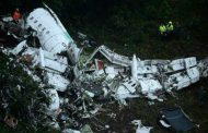 حادث طائرة الفريق البرازيلي