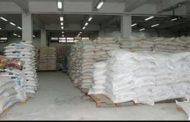 برلمانى مصرى يفجر ازمة السكر تفضح الحكومة المصرية ...