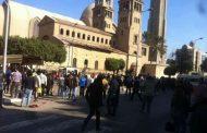 25 قتيلاً بانفجار استهدف  الكاتدرائية المرقسية بالعباسية وتظاهرات خارج المبنى