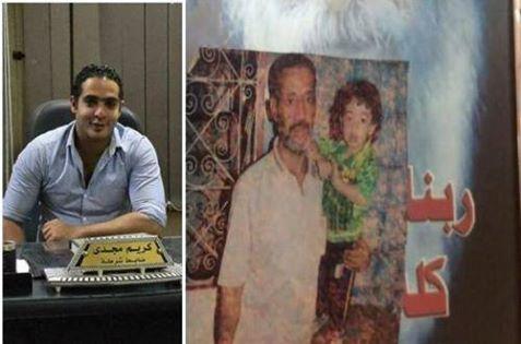 مصادر: أمر ضبط وإحضار للضابط كريم مجدى و9 أمناء شرطة فى قضية مجدى مكين