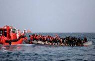 دعوات تطالب خفر السواحل الأوروبى باستهداف قوارب المهاجرين وتصفية من عليها