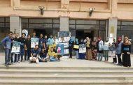 ختام حملة طلاب صيدلة بنى سويف للتوعية بمرض السكرى