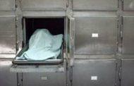 وفاة سفير قطري في فندق شهير بالقاهرة.. والنيابة تخطر السفارة لاستلامه