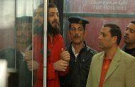 للمرة الثانية.. النقض تؤيد حكم الإعدام على الإرهابى حبارة