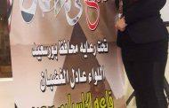 عالمة الفلك بالجمهورية اليوم تشارك في مهرجان بورسعيد
