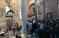 الأهلي يلغي حفل ختام بطولة أفريقيا للسلة حدادًا على ضحايا الكاتدرائية