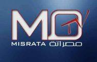 قناة مصراتة الفضائية توقف بثها بسبب ديونها المتراكمة