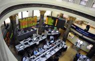 مكاسب تاريخية للبورصة المصرية .. لتربح 14.9 مليار جنيه في أسبوع