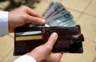 المالية تصدر بيان هام حول صرف رواتب الموظفين بالدولة