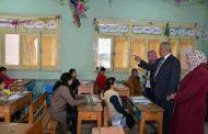 محافظ الشرقية ووكيل وزراة تعليم الشرقية  يتفقدان لجان إمتحانات الشهادة الإبتدائية