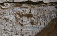الكشف عن مقبرة جديدة بالضفة الغربية بالأقصر