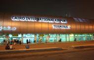 مصادر :  تأجيل وزارة الخارجية بتطبيق زيادة رسوم تأشيرة الدخول