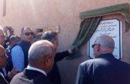 بالصور ...  الآثار تفتتح اعمال ترميم قرية القصر الاسلامية