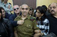 مهزلة إنسانية : عقوبة مخففة على جندي إسرائيلي قتل فلسطينيا جريحا