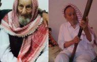 وفاة أخر رفقاء شيخ المجاهدين عمر المختار