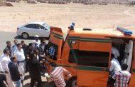 لقى شخصين مصرعهم وأصيب 23 آخرون في حوادث متفرقة اليوم بالمنيا.
