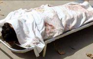 جريمة قتل كشفتها الصدفه بناحية قرية البتية علي طريق مشتول السوق- شرقية شبين القناطر قليوبية