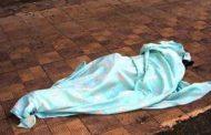 نيابة مشتول السوق تأمر بتشريح جثة مشعوذ وزوجته تم العثور عليهم بدائرة مركز مشتول السوق - شرقية