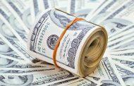 عاجل : الدولار يرتفع منذ قليل وبشكل مفاجئ في 14 بنك ليخالف بذلك جميع التوقعات