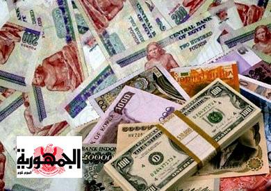 أسعار العملات الجمعة 21-2-2020  في مصر