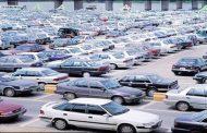 عاجل :  الحكومة المصرية تقترح تبديل السيارات القديمة بسيارات أخرى حديثة