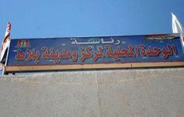 عبد الحكم :خصصنا فدان في كل قرية بمدينة بلاط لإقامة مشروعات للخريجين بالوادي الجديد