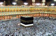 السعودية: فرض حظر تجوال كليّ في مكة والمدينة المنورة لمواجهة كورونا