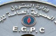 وظائف وزارة البترول لخريجي الدبلومات والتقديم حتى 10 أبريل 2017