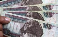 المالية تعلن موعد صرف  العلاوة لكافة العاملين بالدولة وبأثر رجعي بداية من هذا التاريخ....