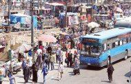 بالفديو : خطف واغتصاب وتحرش بالطالبات في سوق المطرية