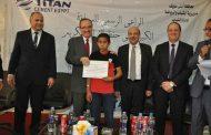 بالصور..محافظ بنى سويف يشهد تكريم 22 من الفائزين في مسابقة حفظ القرآن الكريم على مستوى السبع مراكز.