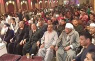 مدرسة السلام الخاصة بدشنا تحتفل بعيد الام....بقنا