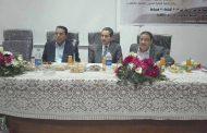 أنطلاق فاعليات المؤتمر الطلابى البحثى الثانى لكلية التجارة بجامعة قناة السويس ويناقش دور الجامعات فى تطوير المنظومة التعليمية المصرية.