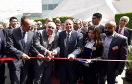 بالصور : إيطاليا ضيف شرف افتتاح معرض الإسكندرية الدولى للكتاب