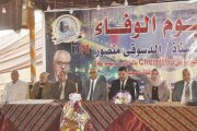 يوم الوفاء للدسوقى منصور لبلوغة سن المعاش بالمحلة - غربية