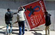 أزالة الاعلانات المخالفة طريق الحرية - ش الاقبال - شارع شعراوي بالأسكندرية