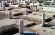 بالفديو : بناء مركز شباب على جثث الموتى باسوان...