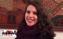 بالصور| متطرف الماني يقوم بعملية دهس طالبة مصرية مسلمة  في ألمانيا.. ناظرا الي جثتها قائلا  «لاجئون قذرون»