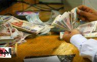 الحكومة المصرية تعلن تخفيضها لمكافآت الموظفين في الدولة لـ41.7 مليار جنيه في 7 أشهر