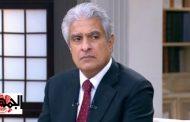 بالفديو : الجنسية المصرية مقابل